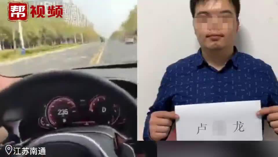 他被抓了!从0飙至255码,还单手驾驶拍视频超车闯红灯