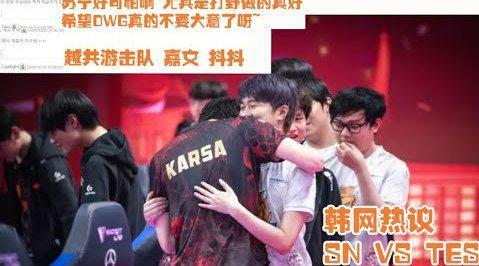 韩网热议SN晋级决赛对决DWG :全世界震惊!
