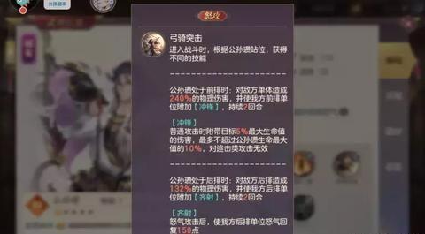 《三国志幻想大陆》白马将军有多强?首个双形态卡牌来袭