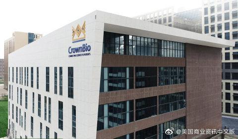 中美冠科持续扩大亚太地区影响力-最新成立中山分公司
