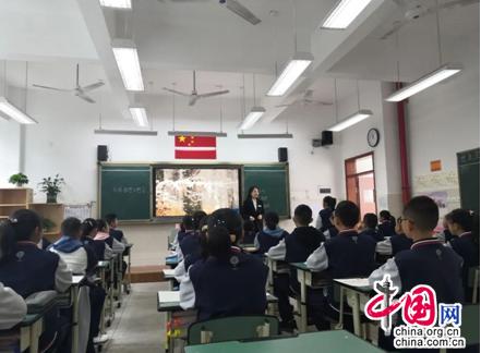 以赛促研共成长 成都龙泉驿向阳桥中学教师课堂抒情怀