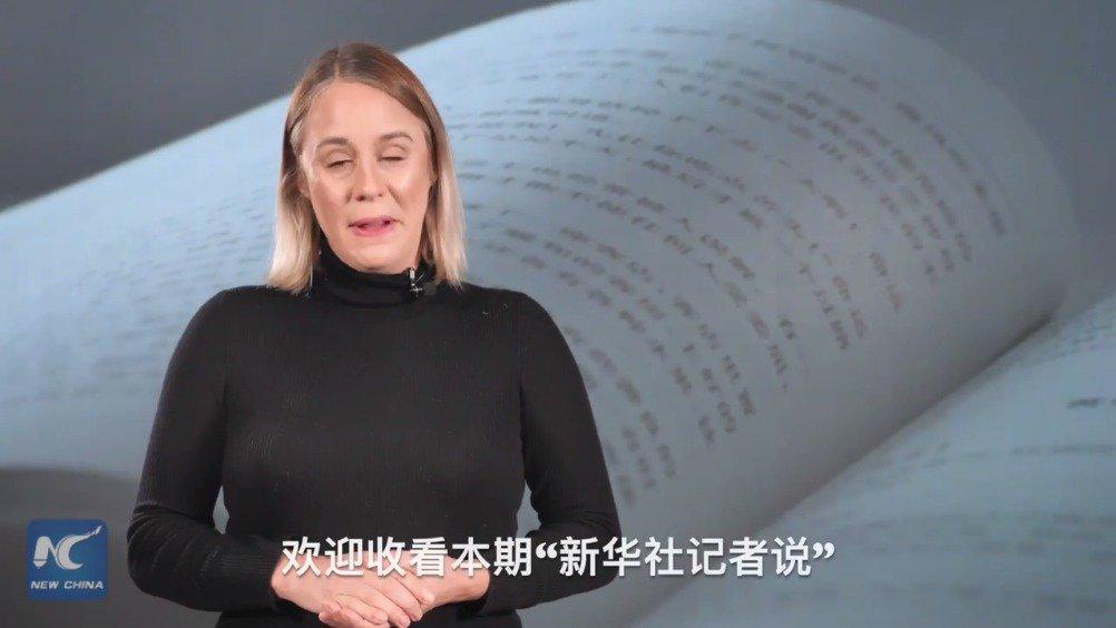 新华社记者说|中国如何规划未来?