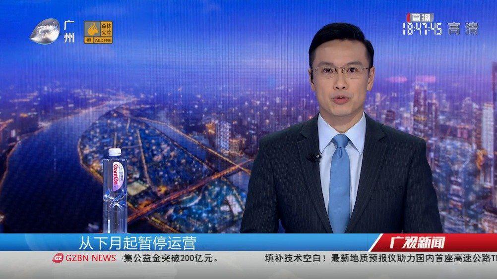 广州白云机场P4停车场东侧下月起停用