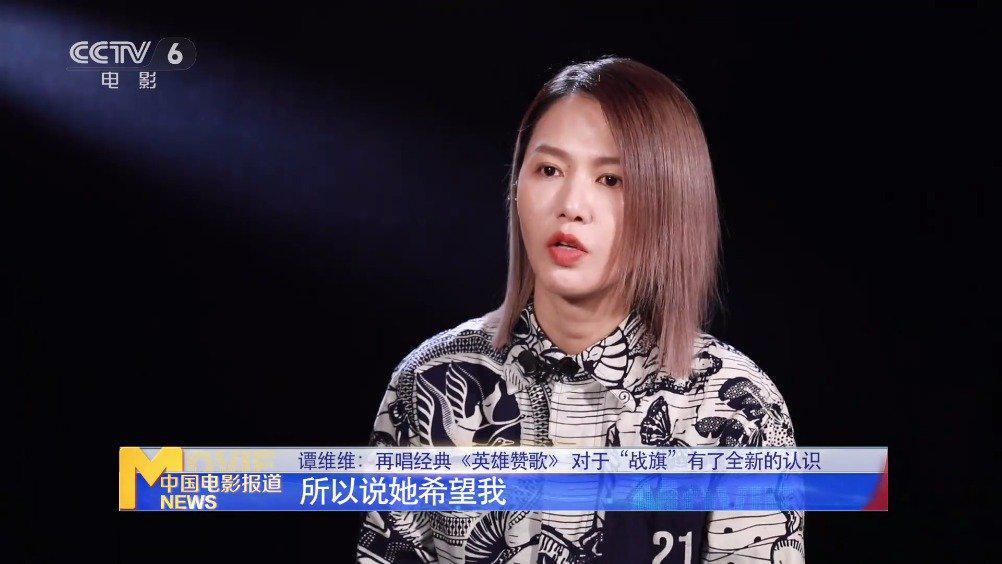 独家专访谭维维:畅聊《英雄赞歌》幕后故事
