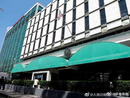 美使馆人员性侵至少23名女性 检方发现大量证据