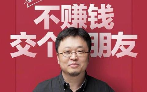 罗永浩:带着带着把公司带进A股,尚纬股份(603333)有意收购?