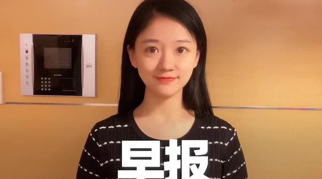 新华财经早报 农业农村部:猪价将逐步回落到正常水平