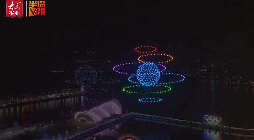 超炫酷!500架无人机升空浮山湾,助兴青岛创新节……