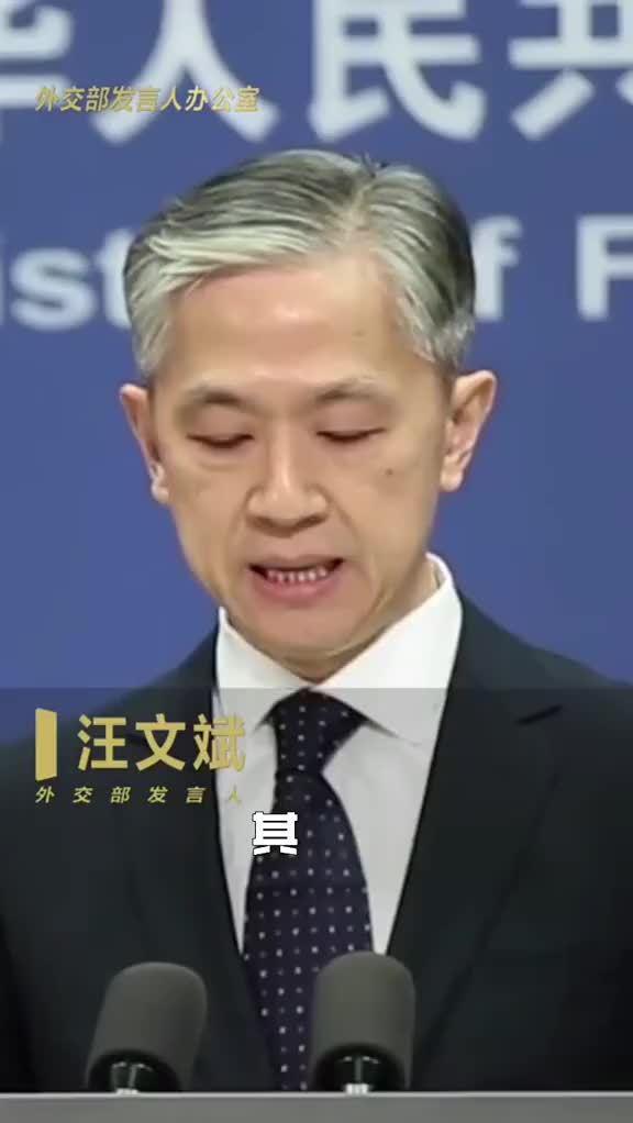 """蓬佩奥再提""""中国威胁论"""",外交部驳斥:你生错了年代!"""