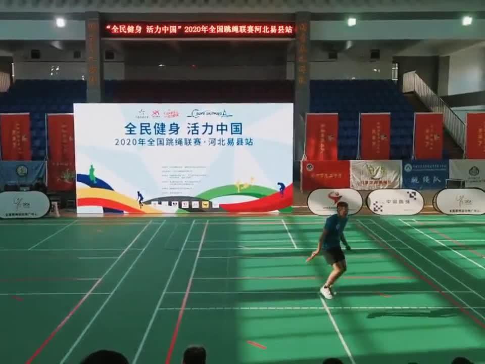 超赞!全国跳绳联赛河北易县站河北师范大学队夺得11金