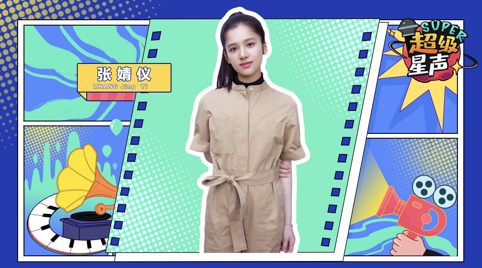 """X@张婧仪 """"酷的像风,野的像狗"""" 是李安然的青春……"""