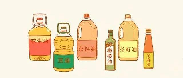 大豆油、玉米油、花生油…这10种油怎么选?这份选油攻略送给你