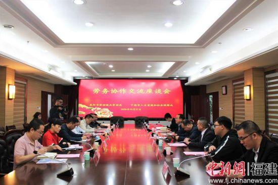 宁(德)襄(阳)签订劳务协作帮扶 助力劳动力稳定就业