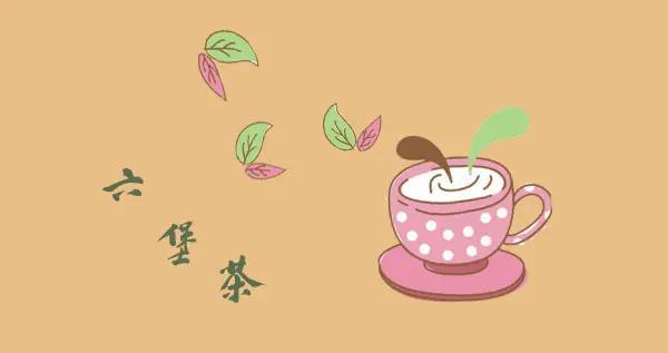 香甜的发酵茶——六堡茶