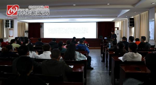 沅陵县人民医院开展紧急救援第一目击者知识培训