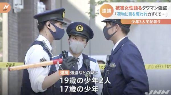 日本曾逃税的性感女星遭3名未成年人入室抢劫,被劫约600万日元