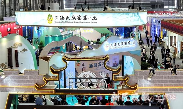 """中国(上海)国际乐器展览会今开幕,听过""""绿水青山""""再听""""紫禁城回响"""""""