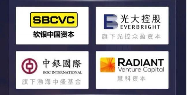 软银中国投资的又一互金项目黄金钱包爆雷!