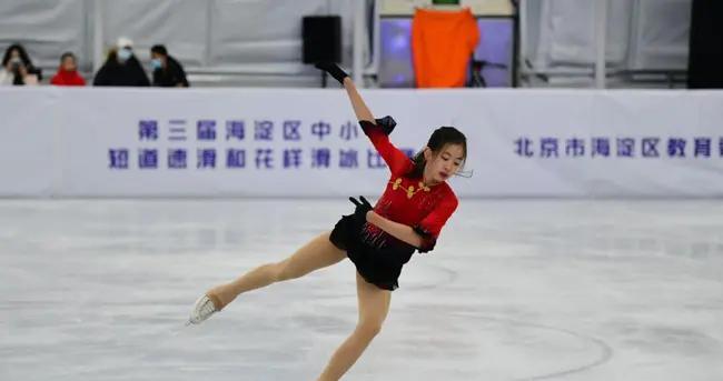 北京市海淀区举办第三届中小学短道速滑和花样滑冰比赛