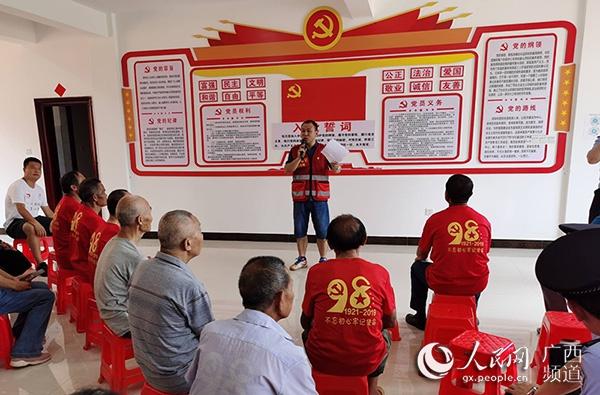 柳州职业技术学院3名第一书记获评优秀荣誉称号