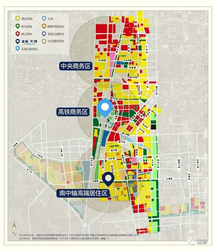 猛聊 | 大盘+名校+神户型……,龙湖在南二环打造「学府大城」!