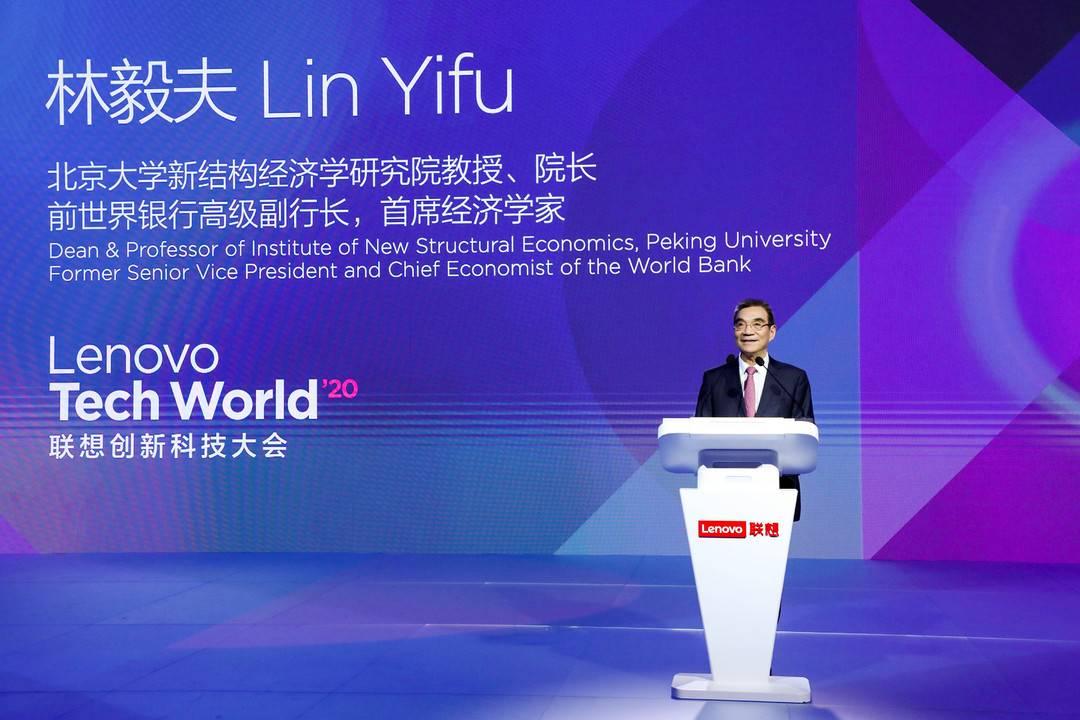 前世界银行高级副行长林毅夫:中国在新产业革命发展领域具备优势