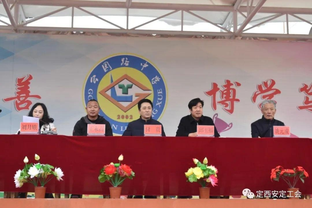 """""""中国梦·劳动美""""区直部门职工篮球赛正式开幕"""