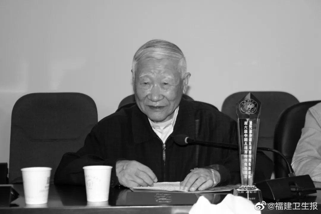 知名儿科专家华云汉逝世,曾为授课手写206张卡片制作PPT