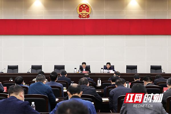 湖南省政府办公厅(研究室、政务局)召开干部大会