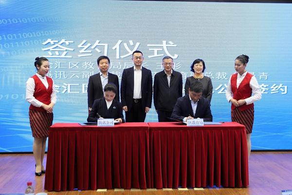 """上海首批""""智慧教室""""来了 有中学将开设芯片教育课程图片"""