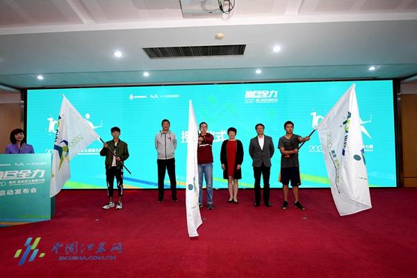 南京首个国内一流高校长跑接力赛  金斯瑞南百11月15日开跑图片