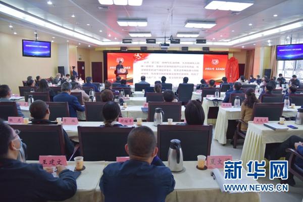 长庆油田开发建设五十周年文化论坛在银川举办