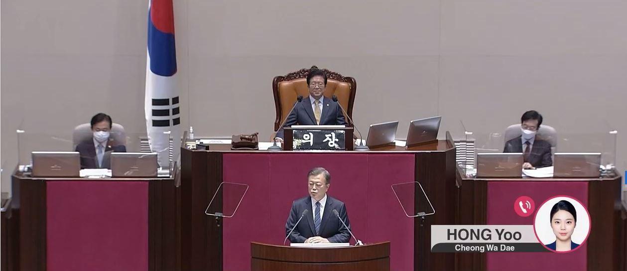 中国之后 日韩相继公开碳中和目标