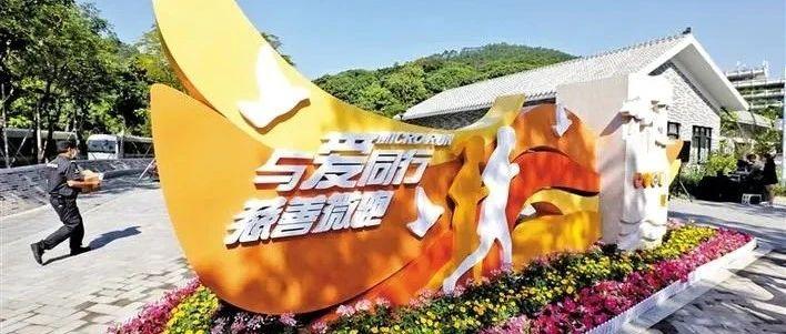 深圳市首个慈善地标在宝安落成!
