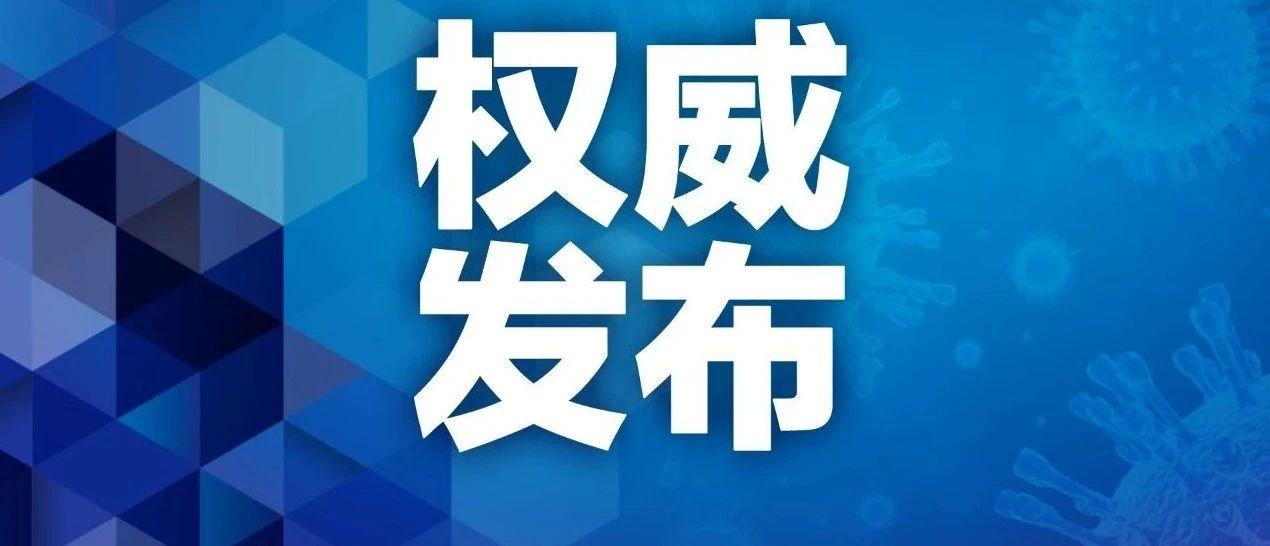 河南省政府新任免一批干部