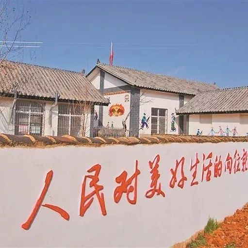 昆明市试点在县(区)已出列贫困村(社区)干部中定向培养事业单位人员
