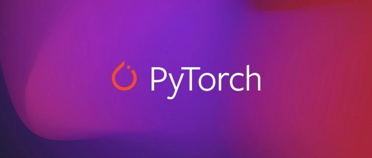 PyTorch 1.7来了:支持Windows上的分布式训练,还有大波API袭来