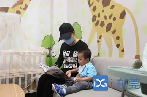 东莞将建设和升级50所母婴室 哺乳期妈妈外出办事不用愁