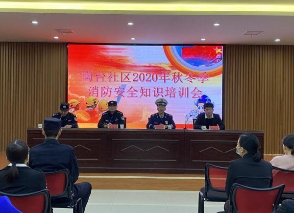 龙泉派出所组织开展消防演练和检查