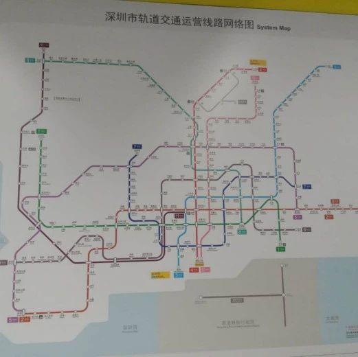 深圳交通大礼包!又有4条地铁线同步开通,城际铁路也按下快进键