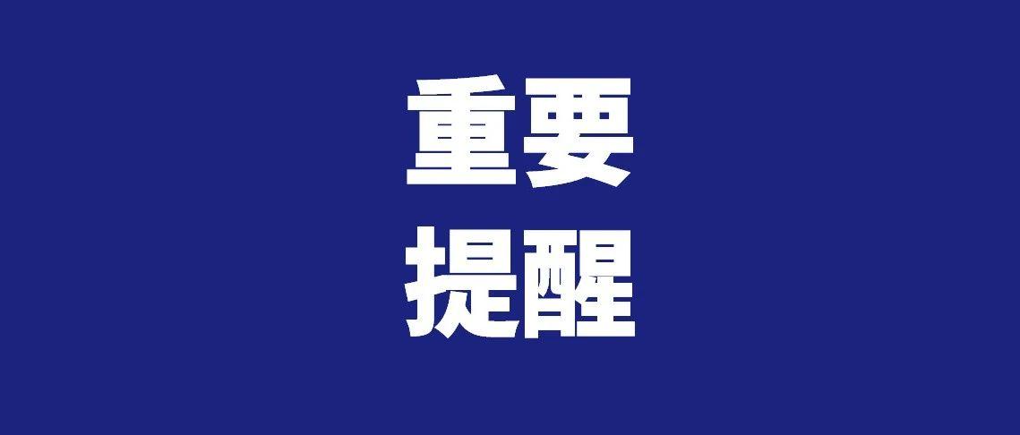 """省公安厅:启动秋冬季交通安全整治""""百日会战"""""""