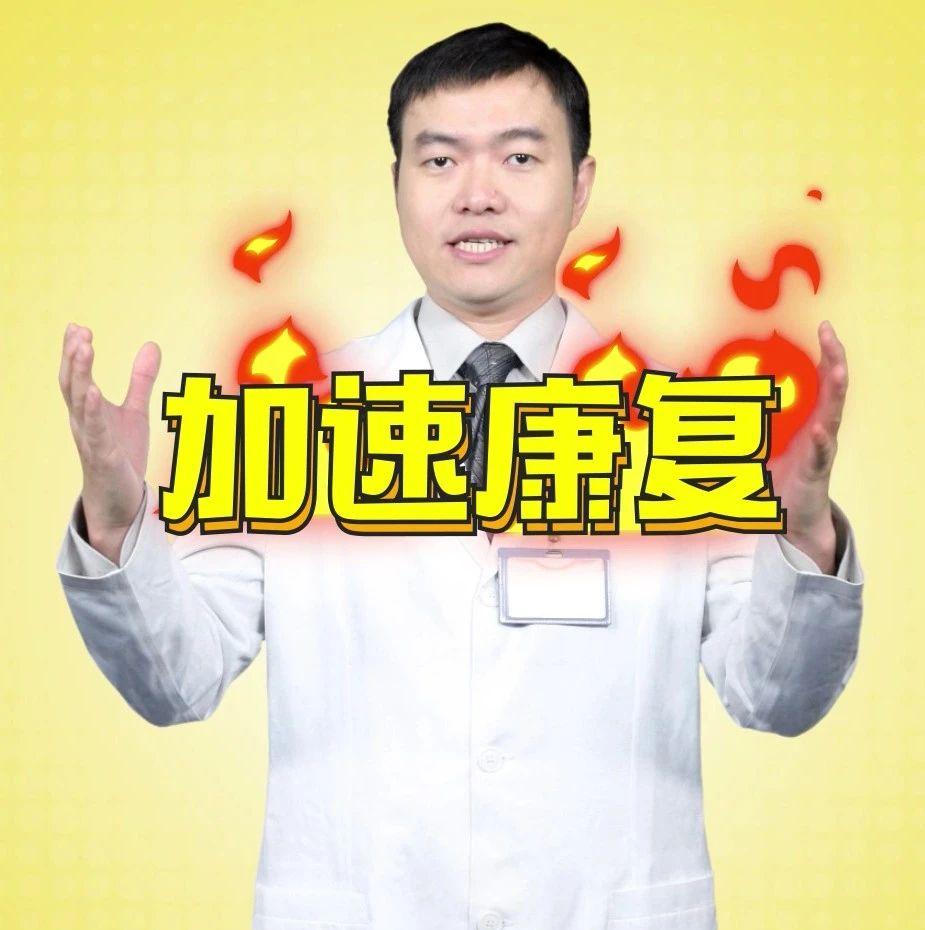 """【说医不二】直肠癌手术后,5天就能出院?这个快速康复的""""神仙秘籍""""很多人不知道......"""