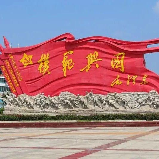 网友:希望兴国埠头撤乡改镇!官方已回复!