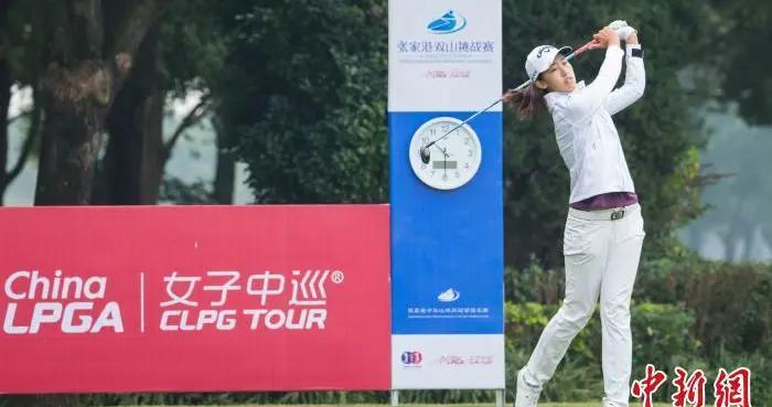 女子高尔夫中巡赛转战张家港 业余小将殷小雯首轮领先