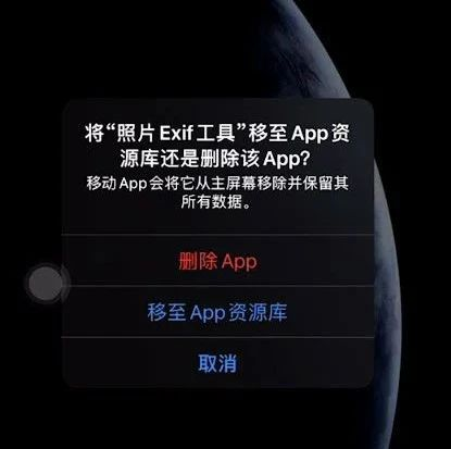 """在iOS 14中让桌面只显示壁纸的""""骚操作"""",快来学啦!"""