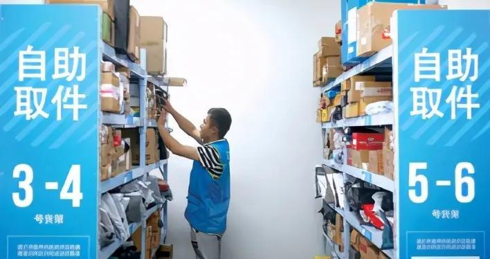 快递业务量10年增长27倍,电商快递进入低价包邮时代
