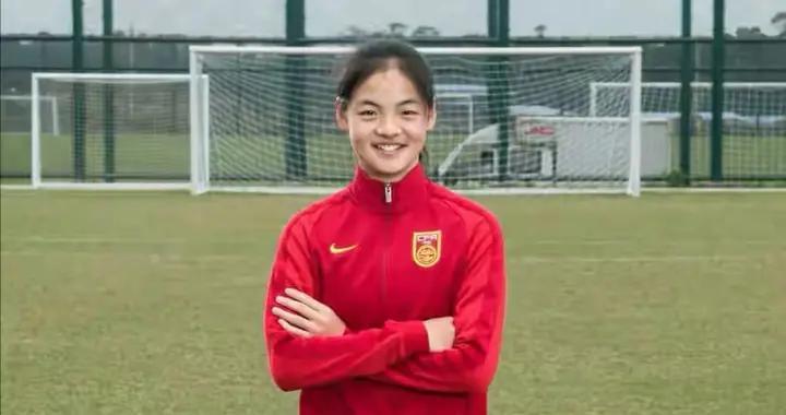 U19女足将进行2020年第三期集训,蒿俊闵小学师妹入选