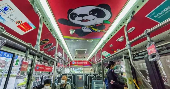 上海:进博会主题专车正式上线运营