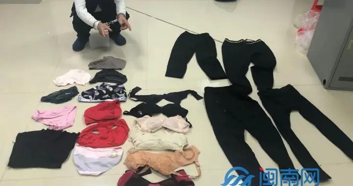 晋江:55岁男子偷女性内衣裤 喜欢的留着自己穿