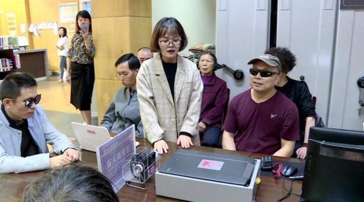 景宁开展第37个国际盲人节活动 爱意满满